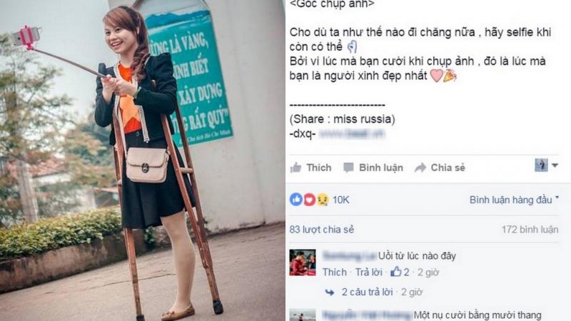 Nguyễn Thị Lệ Thu