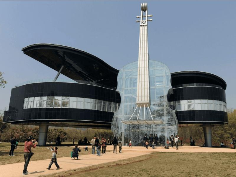 Nhà dương cầm  tại tỉnh Hoài Nam, Trung Quốc