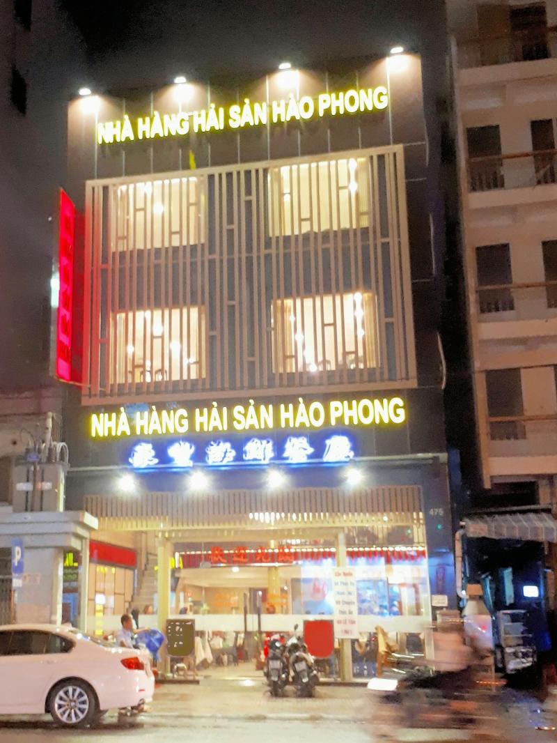 Nhà Hàng Hải Sản Hào Phong