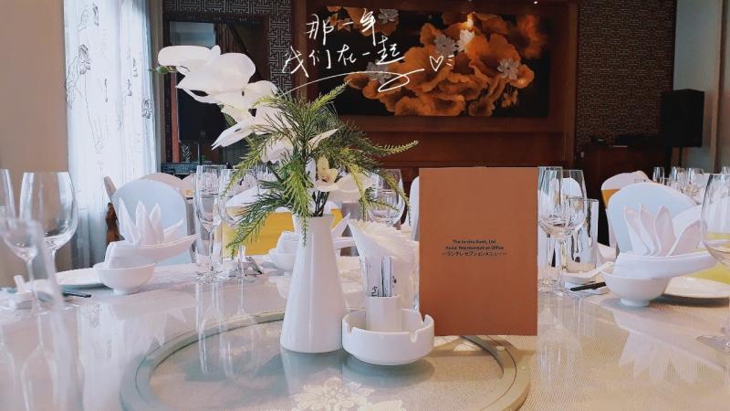 Nhà hàng Lục Thủy