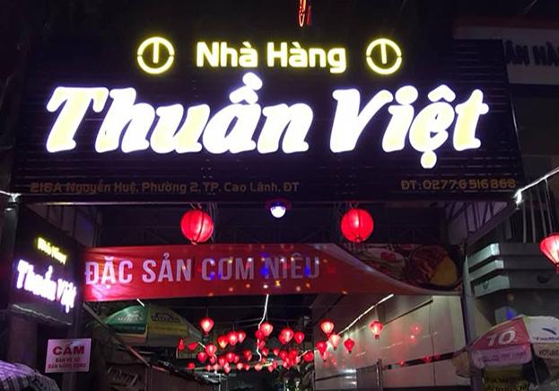 Nhà hàng Thuần Việt với đặc sản sơm niêu làm nên thương hiệu