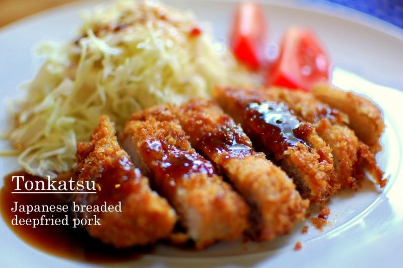 Món thịt heo chiên xù bình dân nhưng rất hấp dẫn của người Nhật