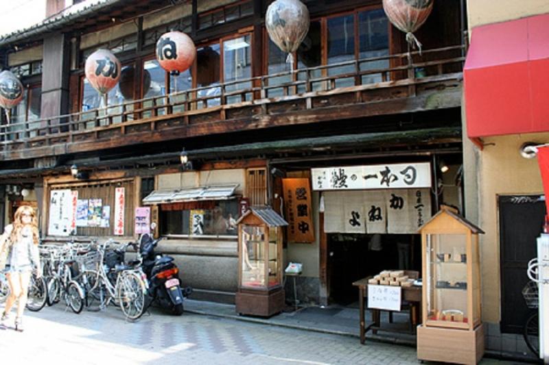 Nhà hàng chuyên cung cấp món lươn nướng truyền thống của Nhật