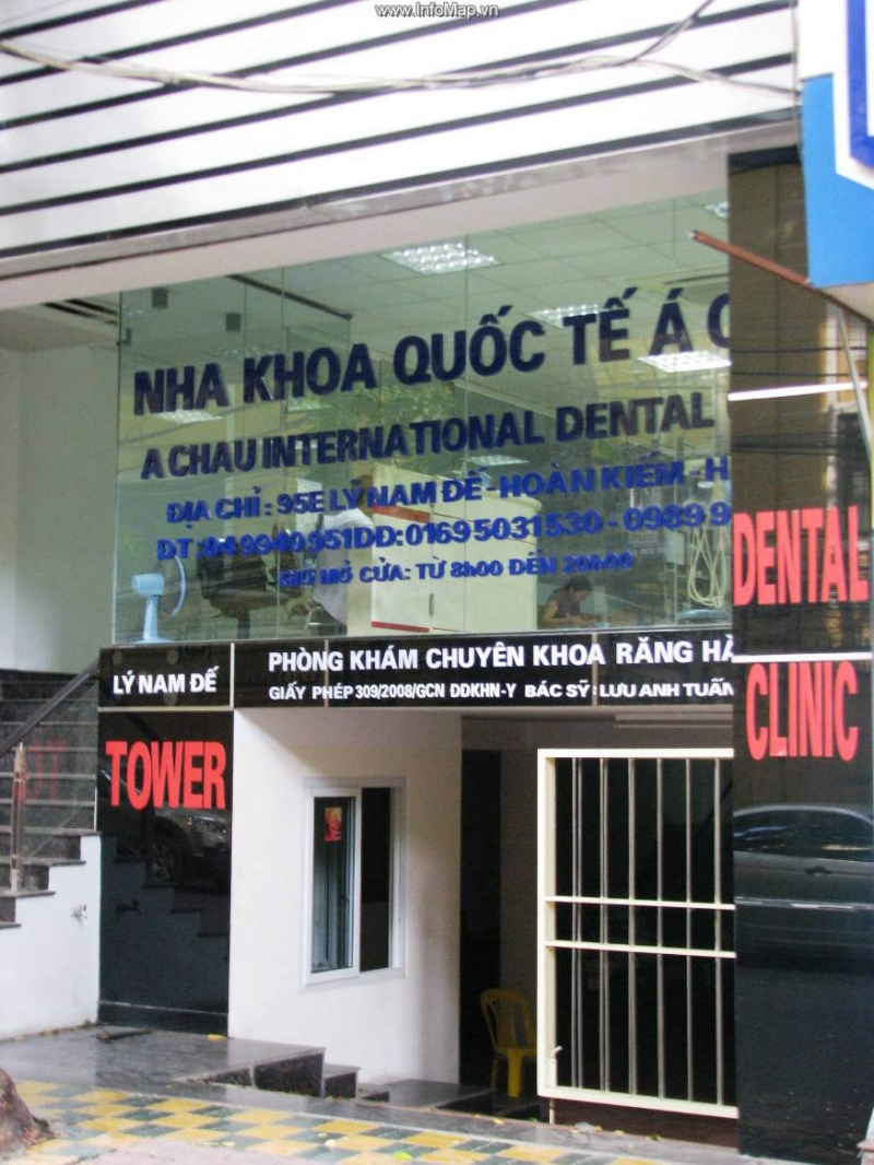 Nha khoa quốc tế Á Châu tự hào khi sở hữu đội ngũ y bác sĩ tận tình, chuyên nghiệp cùng những công nghệ tiên tiến nhất