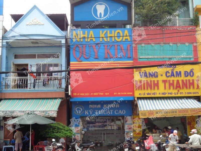 Nha khoa Quý Kim được thành lập từ năm 2004