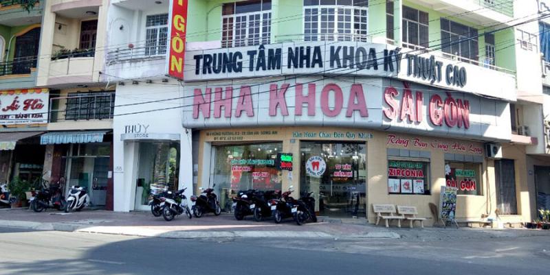 Nha Khoa Sài Gòn - Tân An