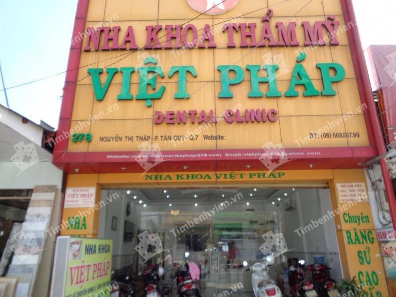 Nha Khoa Việt Pháp đã ra đời với sứ mệnh bảo vệ sức khỏe răng miệng tuyệt đối cho khách hàng đồng thời mang đến cho mọi người một nụ cười tự tin, đẹp rạng ngời