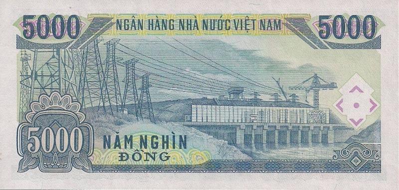 Nhà máy thủy điện Trị An (tờ 5.000 đồng)