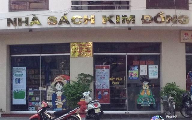 Toàn cảnh nhà sách Kim Đồng nhìn từ bên ngoài.