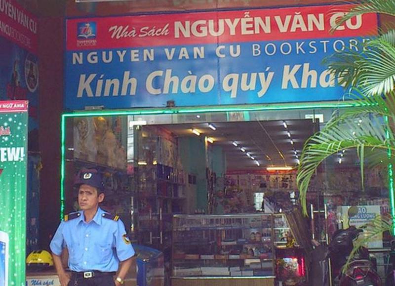 Nhà sách Nguyễn Văn Cừ