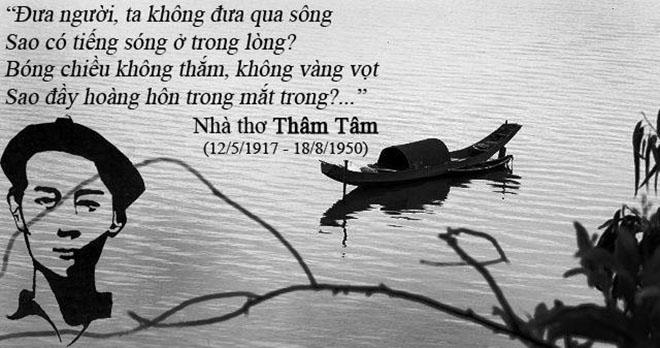 Thâm Tâm