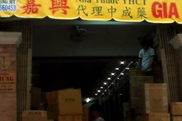 Nhà thuốc YHCT Gia Hưng