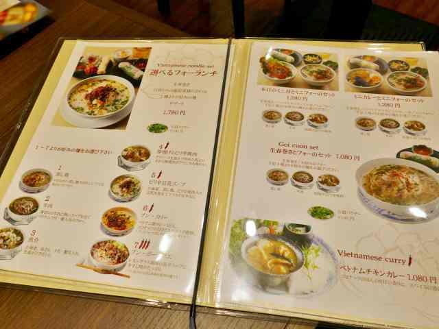Các món ăn Việt tại Nhật