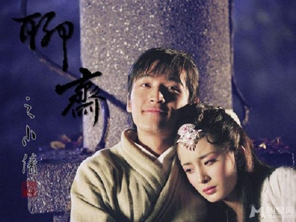 Hồ Ca và Dương Mịch - Liêu trai chí dị (2006)