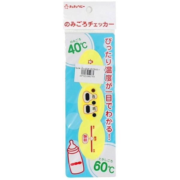 Dụng cụ đo nhiệt độ bình sữa Chuchu Baby