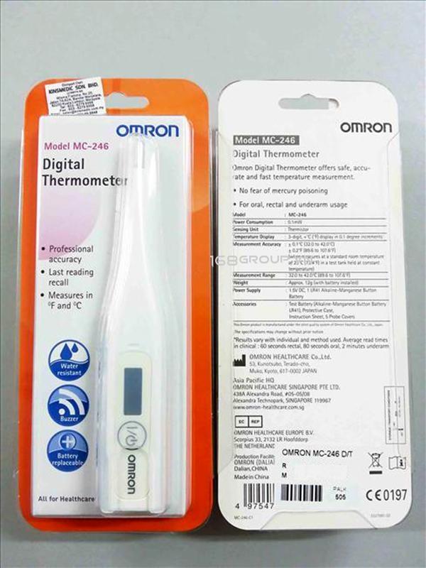 Nhiệt kế điện tử Omron MC-246