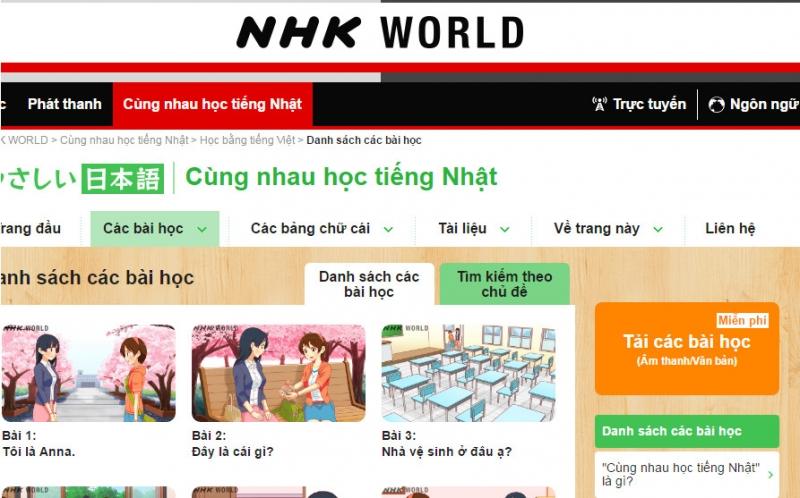 Giao diện bắt mắt của NHK World.
