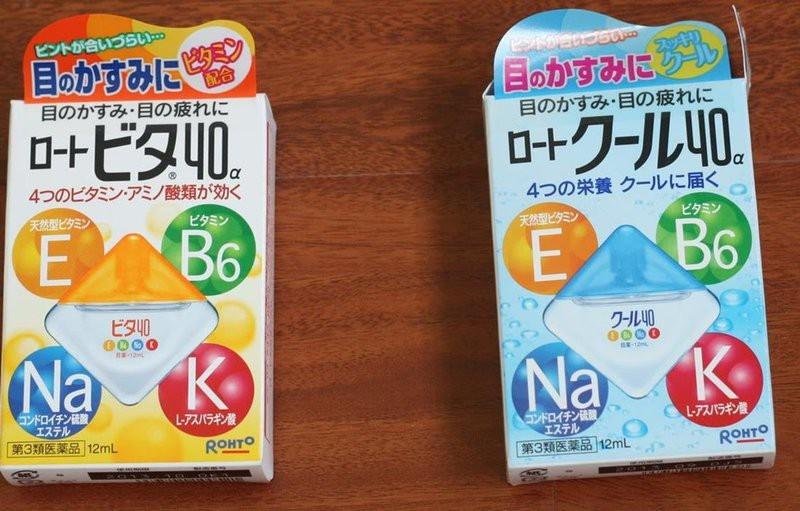 Là sản phẩm bổ sung các loại vitamin B6, A, E