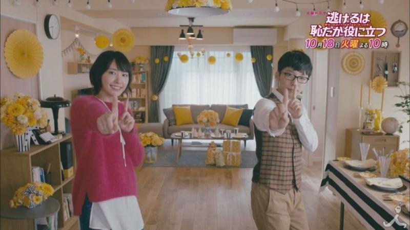 Điệu nhảy Koi đáng yêu trong phim