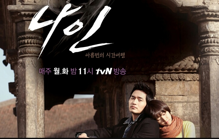 Hình ảnh quảng cáo bộ phim