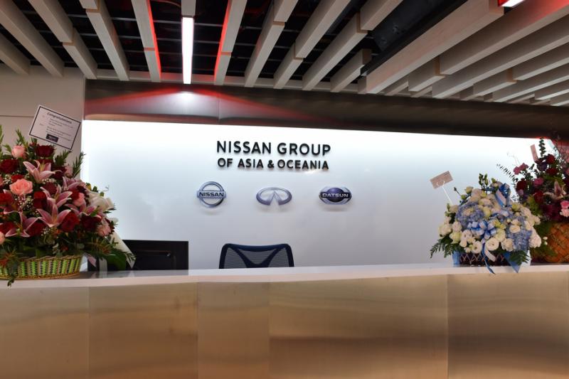 Thương hiệu Nissan