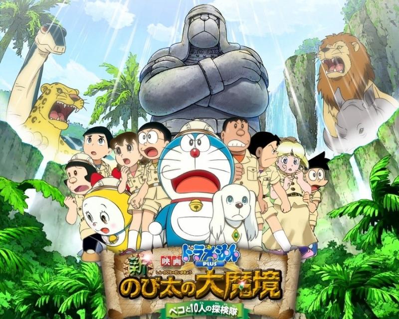 Nobita và chuyến thám hiểm vùng đất mới.