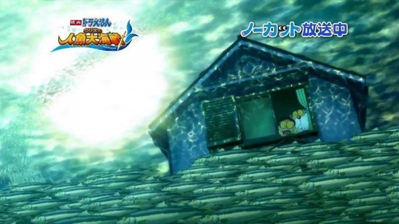Nobita và cuộc đại thủy chiến ở xứ sở người cá.