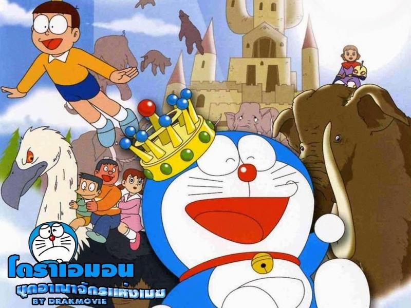 Nobita và vương quốc trên mây.