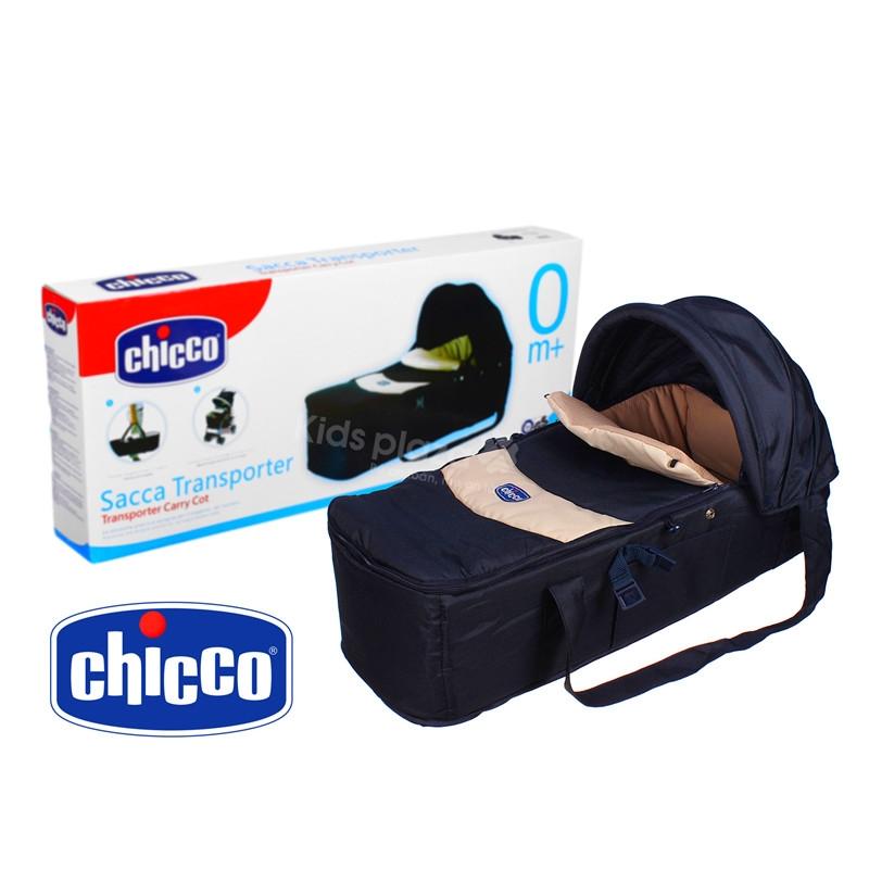 Nôi xách Chicci C8001
