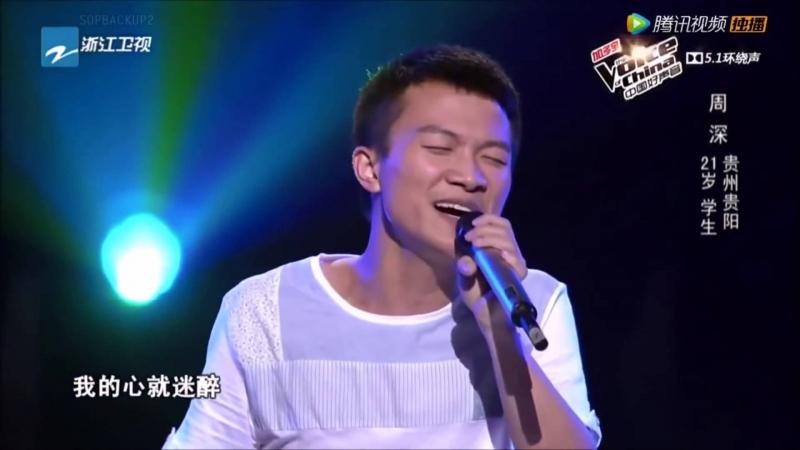 Hình ảnh chàng trai Châu Thâm với giọng hát đặc biệt