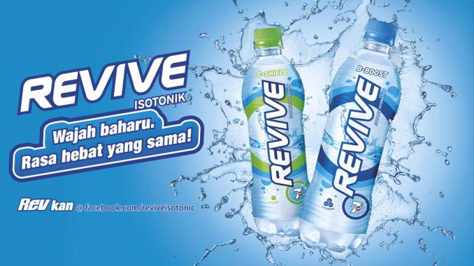 Nước chanh muối 7up Revive