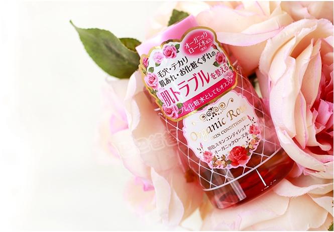Nước hoa hồng Meishoku organic rose whitening skin conditioner
