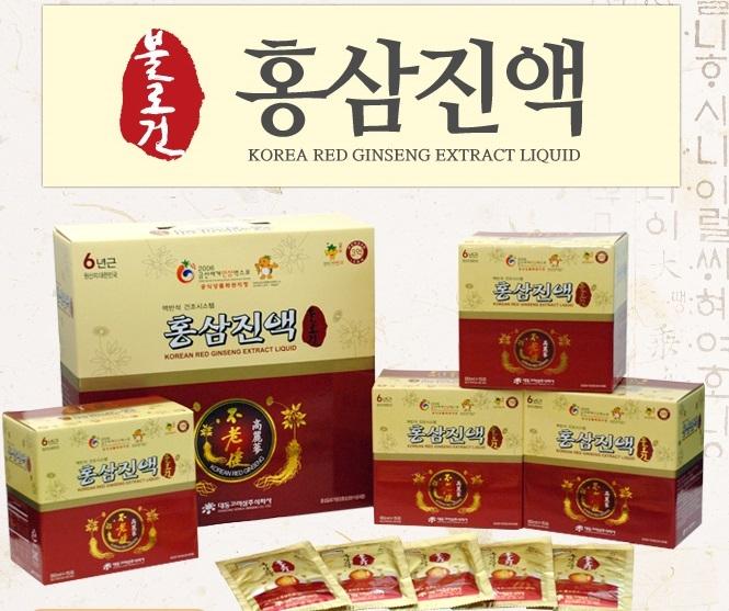 sản phẩm mang lại sự tiện dụng và cung cấp những dưỡng chất cho cơ thể được chiết xuất từ nhân sâm hàng quốc 6 năm tuổi.