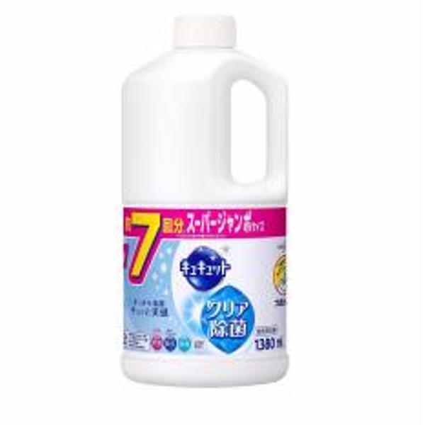 .Nước rửa chén Kyukyuto Kao