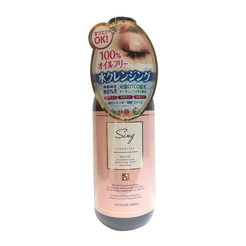 Nước tẩy trang hữu cơ Sing Cosmetics Organic