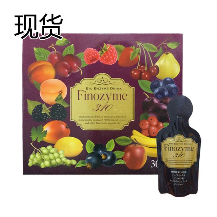 Nước uống FINOZYME 310 Đẹp da và giảm cân Nhật Bản