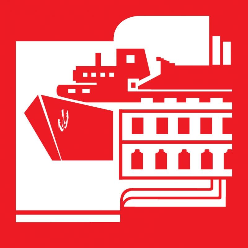 Logo của NXB Tổng hợp TP.HCM