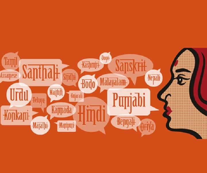 Ấn Độ là quốc gia đa dạng ngôn ngữ