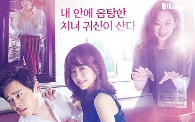 Poster phim Oh My Ghost