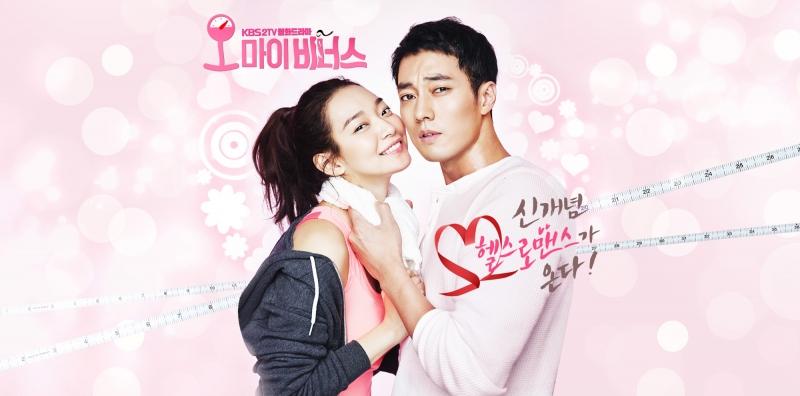 Top 10 bộ phim Hàn Quốc về đề tài sắc đẹp của phụ nữ