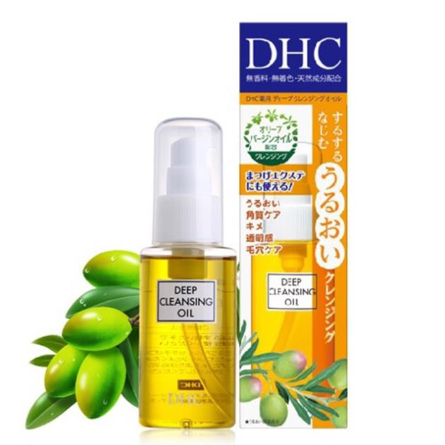 Olive DHC Deep Cleansing Oil (SS) 70ml