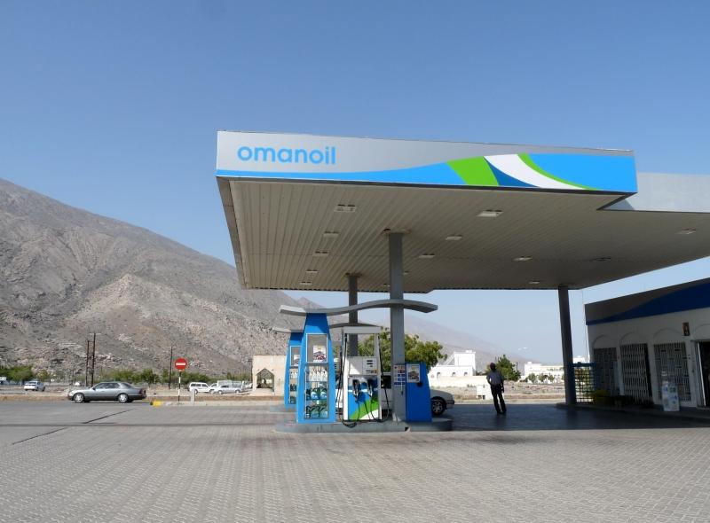 Giá xăng dầu ở Oman thuộc hàng thấp nhất thế giới.