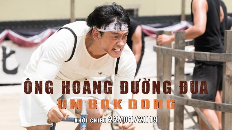 Ông hoàng đường đua: Um-Bok Dong