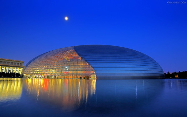 Opera Bắc Kinh