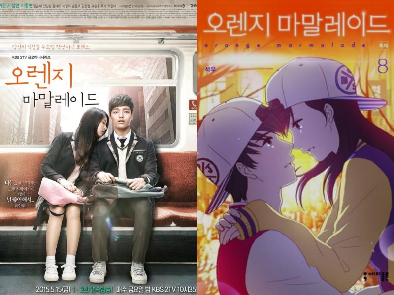 """Bộ phim được chuyển thể từ truyện tranh mạng của """"Orange Marmalade"""" của Seok Woo"""