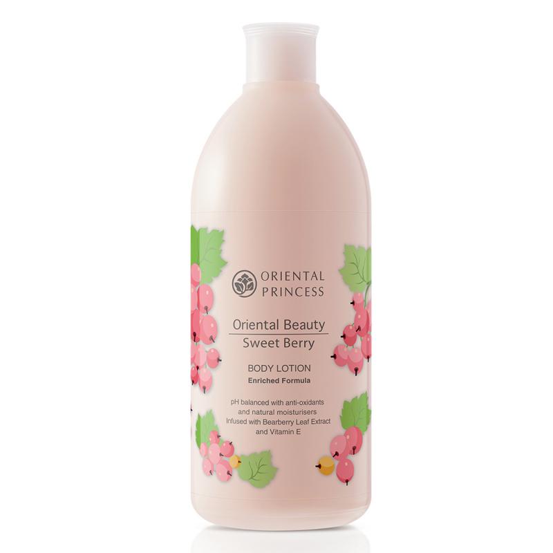 Oriental PrincessBạn có thể tìm thấy tên của thương hiệu này ở hầu khắp các cửa hàng mỹ phẩm, siêu thị trên thế giới.