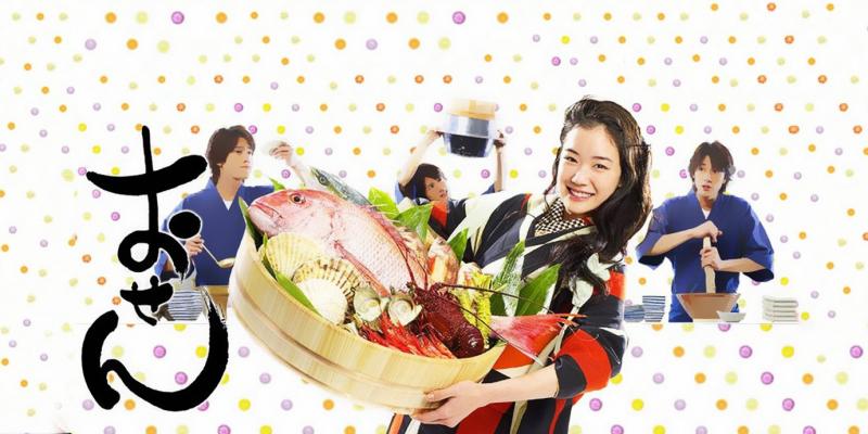 Osen  – Tinh hoa của ẩm thực Nhật