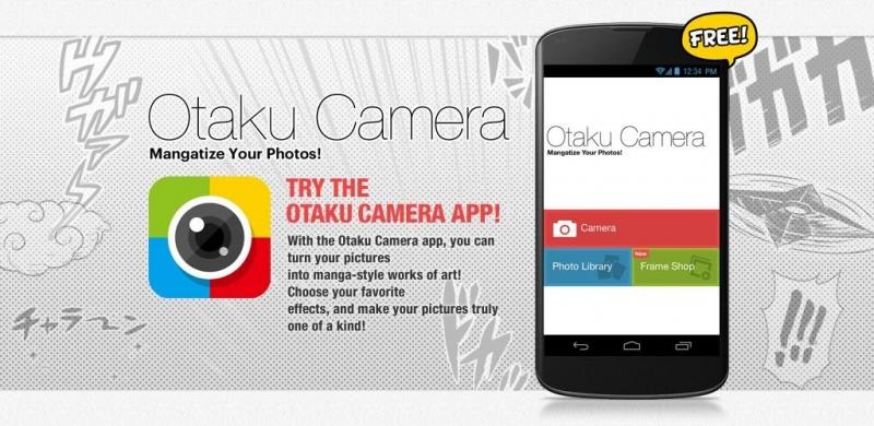 Hình ảnh của Otaku Camera