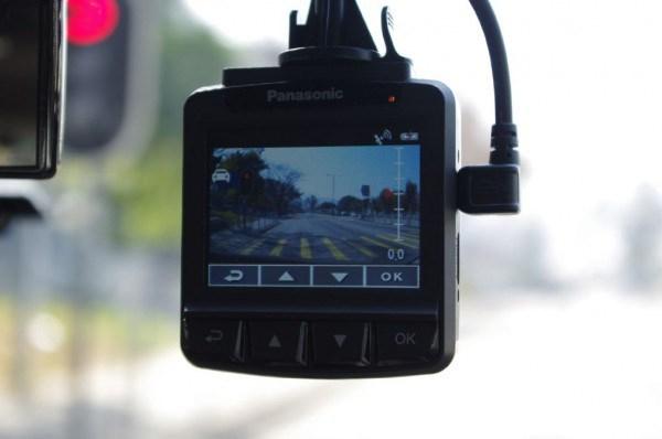 Camera hành trình Panasonic