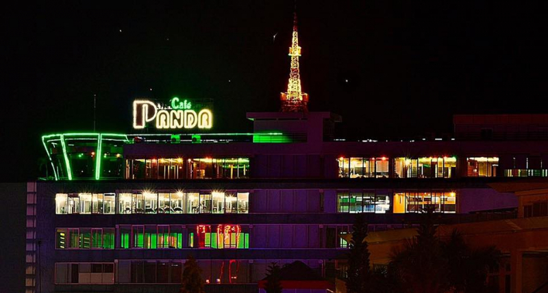 Panda Café về đêm